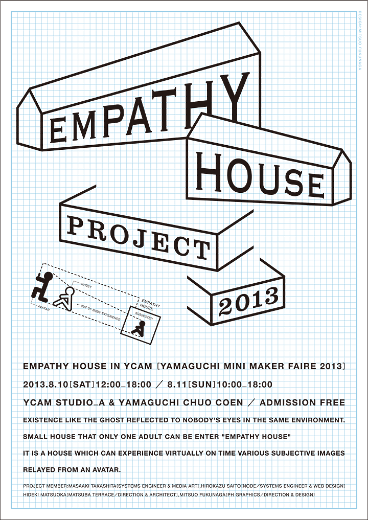 empathyhouse